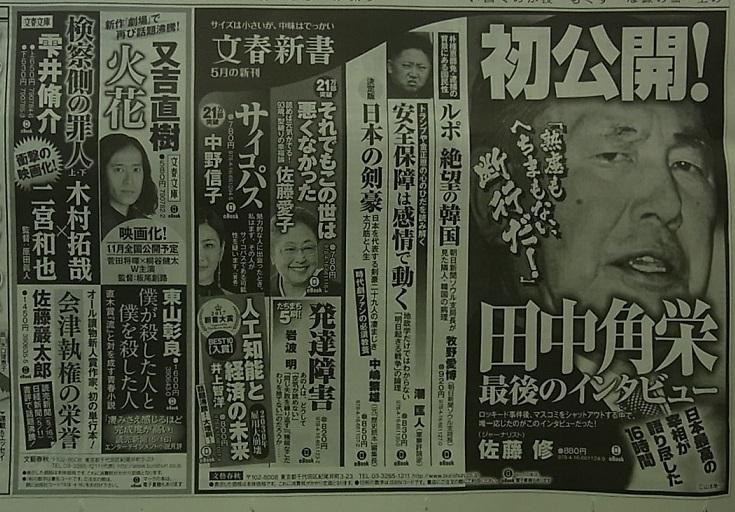 17522朝日a