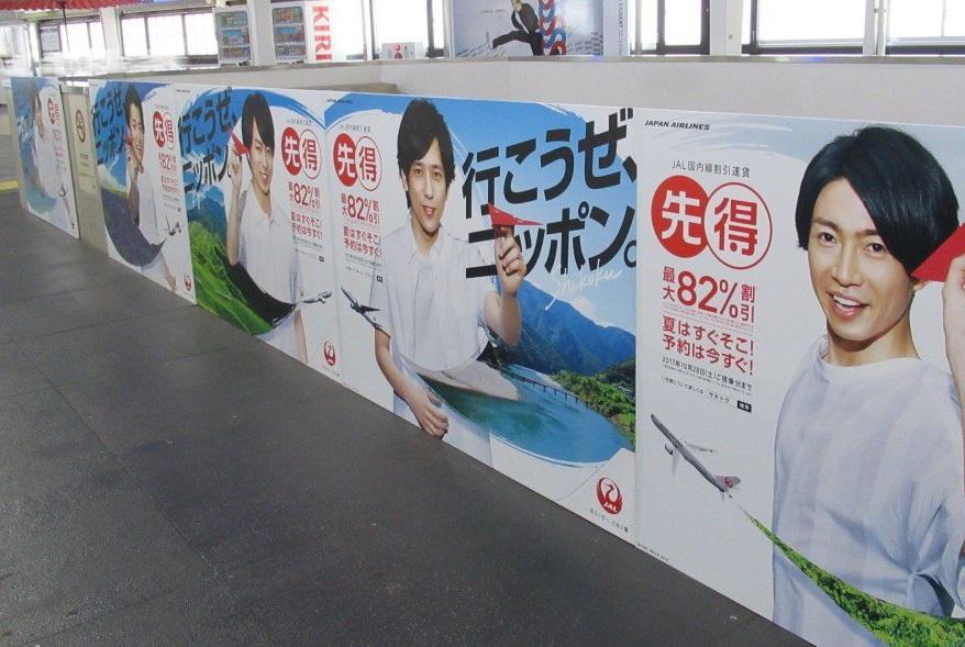 17523浜松町駅b