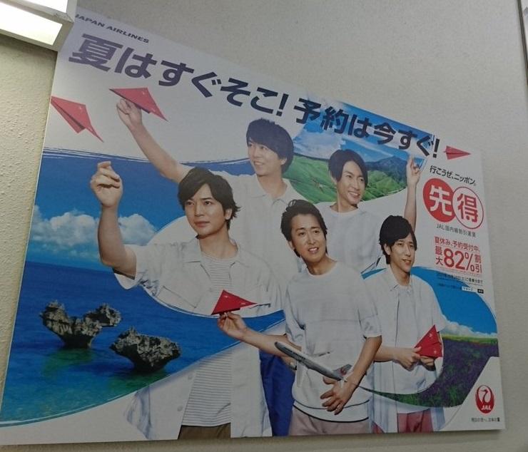 17523浜松町駅c