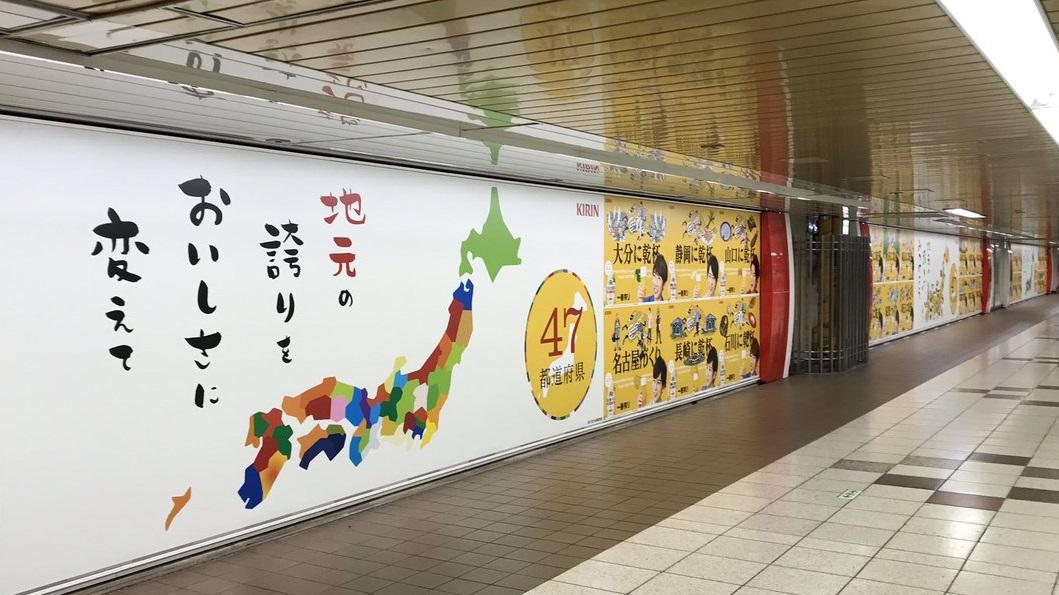 1765新宿b