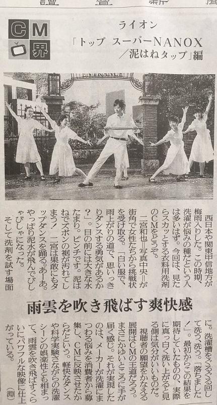 17613読売新聞a