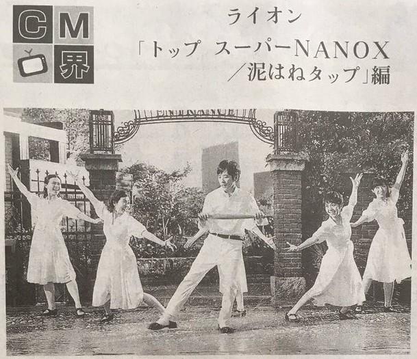 17613読売新聞b