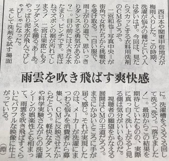 17613読売新聞c