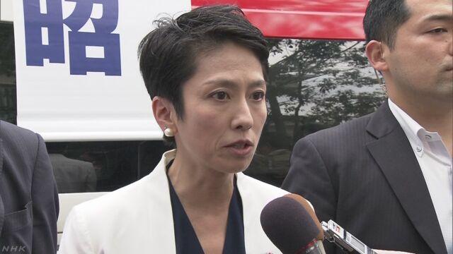 蓮舫 民進党 改憲 憲法改正 安倍総理大臣 なぜ今なのか