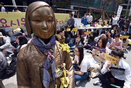 国連 拷問禁止委員会 慰安婦合意 最終的且つ不可逆的な解決