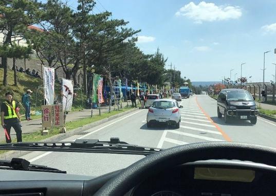 辺野古 バス 労働組合 パヨク 送迎 読谷村 職員 沖縄