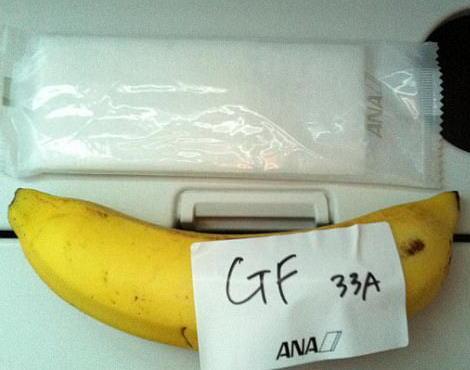 ANA 全日空 グルテンフリー 機内食 バナナ フェイクニュース