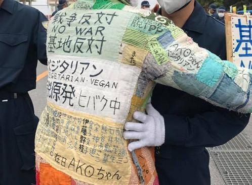 AKO NHK 沖縄 基地反対 パヨク 活動支援