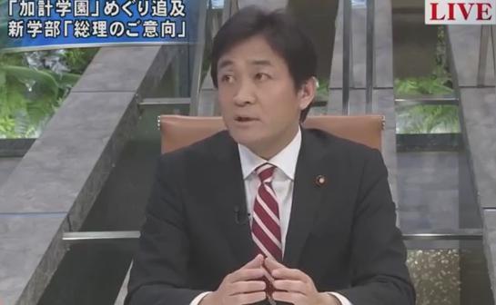 加計学園 民進党 玉木雄一郎 プライムニュース