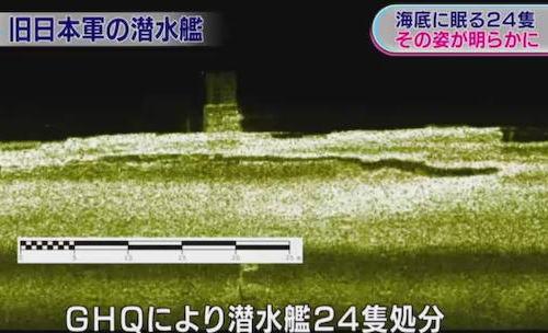 伊402 伊400型潜水艦 伊58 潜水艦 旧軍 長崎 五島