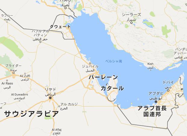 カタール サウジアラビア バーレーン エジプト UAE 断交 IS テロ支援