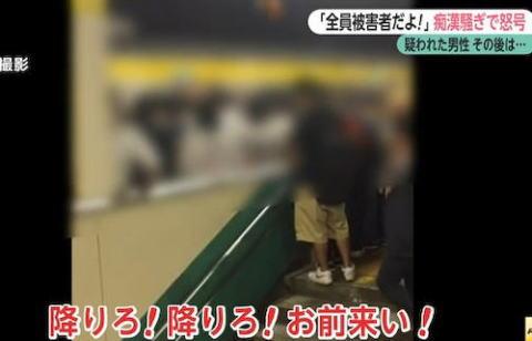 安藤優子 痴漢 冤罪 JR総武線 平井駅 フジテレビ グッディ!