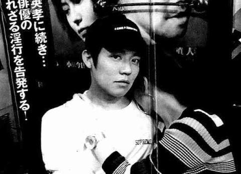 小出恵介 アミューズ セラミック ピーナッツ 江原穂紀 松村健司 ハニトラ 美人局