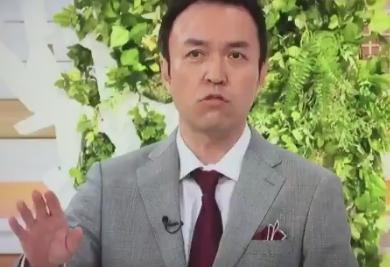 モーニングショー 玉川徹 加計学園 獣医学部 獣医学会 パヨク