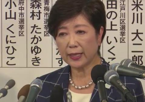 都民ファースト 小池百合子 代表 野田数 議会 二元代表制