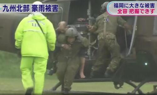 大雨 災害 九州 陸上自衛隊 災害救助 福岡 大分