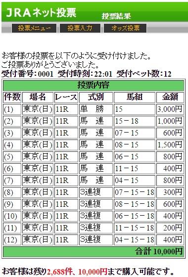 2017yasuda.jpg