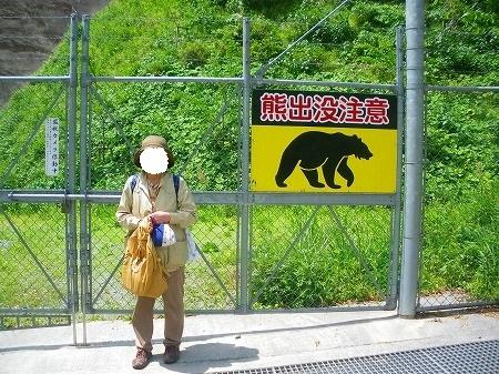 20170508 桜谷水源地2