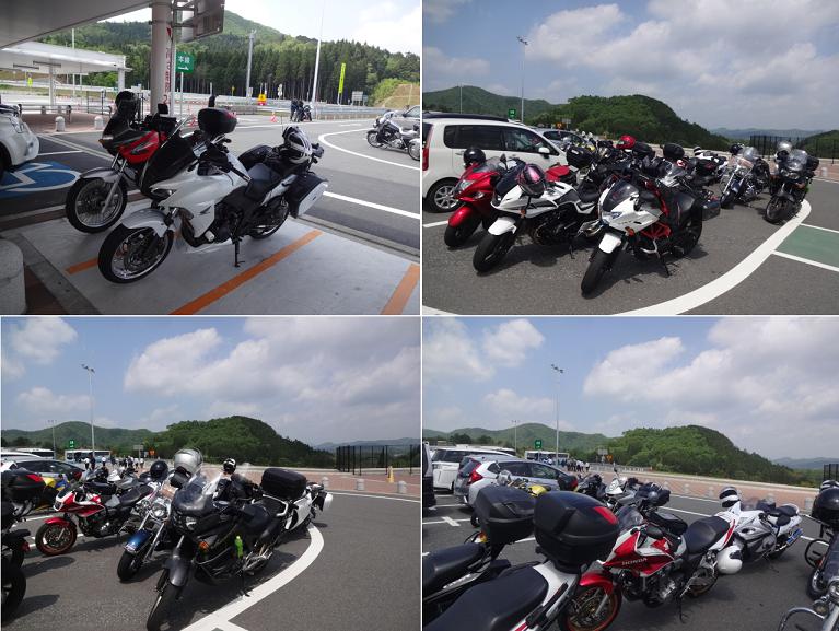 集合バイク
