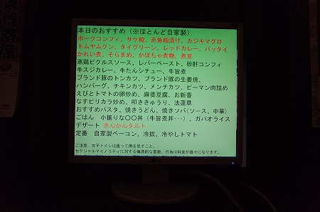 R0012692.jpg