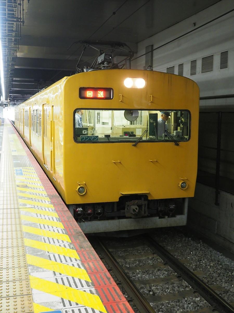 P5030025TR_R2017.jpg