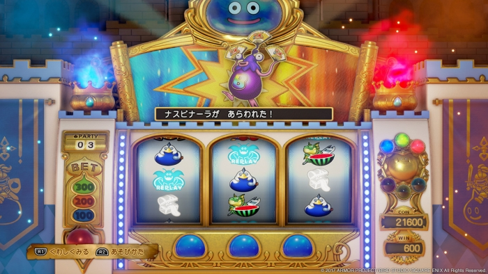 dq11-20170612-3ds-majick-slot4.jpg