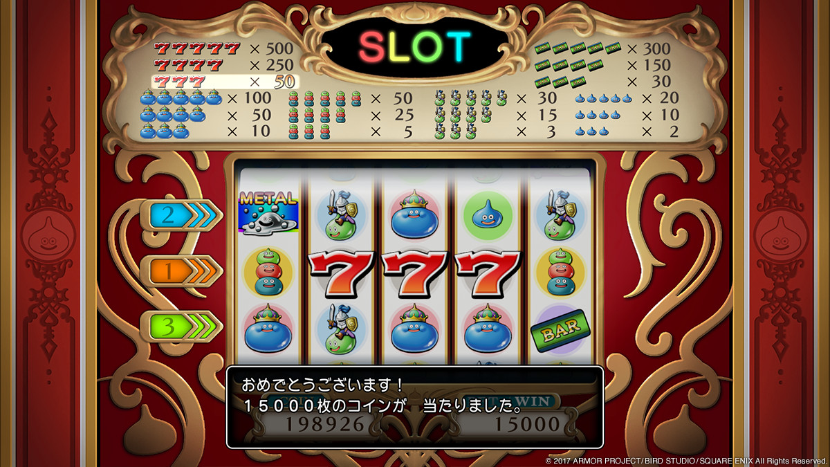 dq11-20170612-3ds-majick-slot6.jpg