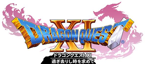 logo_pc_201705272029578d4.png