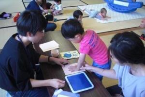移動児童館 生涯学習04