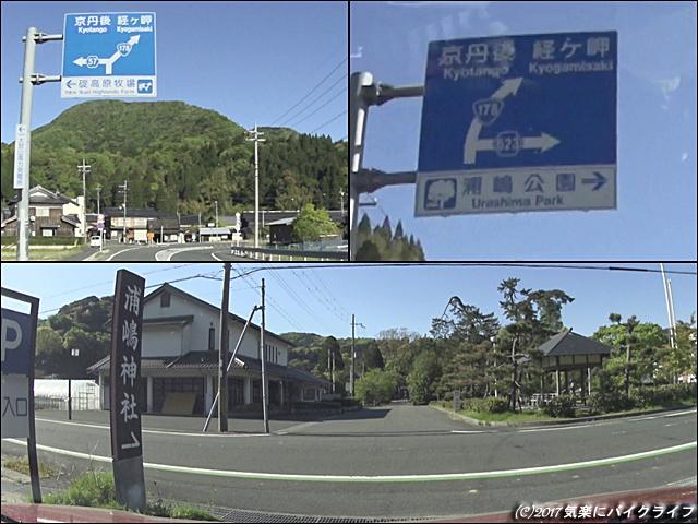 170504misaki