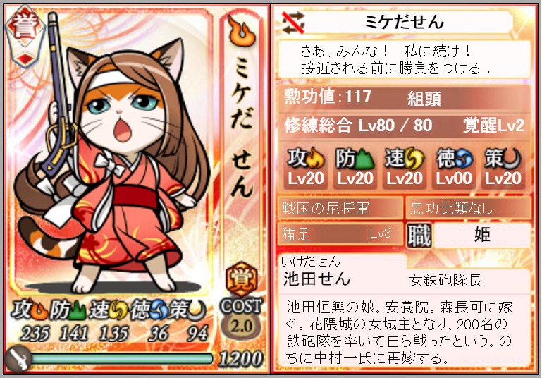 card_8146_01.png