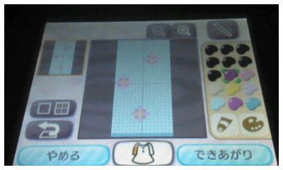 y katagami2