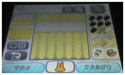 mizugiiro2.jpg
