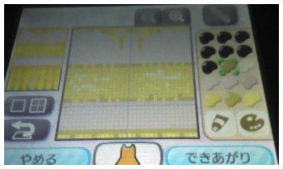 mizugiiro3.jpg