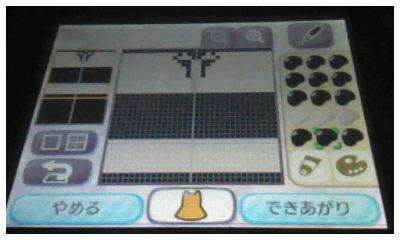 mizugikatagami2.jpg