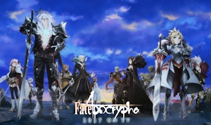 Fate Apocrypha その2