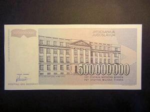 5億ディナール