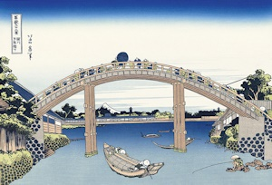 深川万年橋