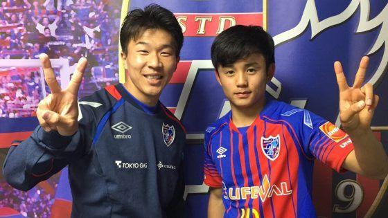 Takefusa Kubo levantó gran expectación al finalizar el partido de Copa de la Liga entreel FC Tokyo y el Consadole Sapporo en el Ajinomoto Stadium