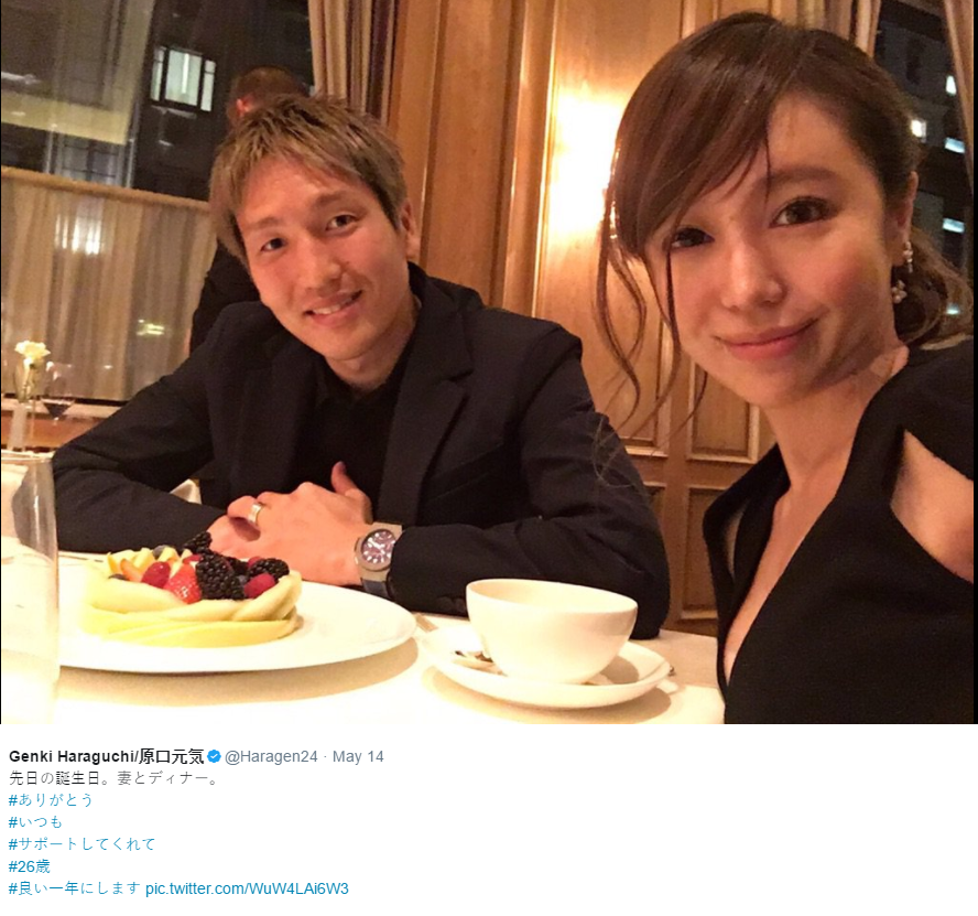 haraguchi genki with his wife 1