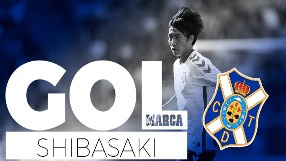 Gaku Shibasaki first goal in spain