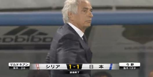 Halilhodzic SAMURAI BLUE draw with Syria in KIRIN CHALLENGE CUP 2017