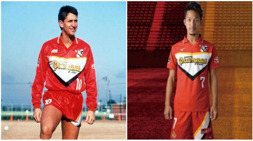 Nagoya Grampus bring back the @GaryLineker days with 25th anniversary kit