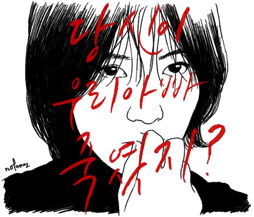 shoujoakuma.jpg