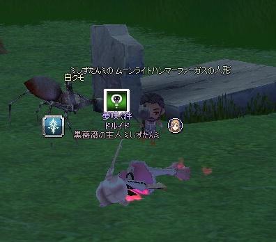 mabinogi_2017_04_16_001.jpg