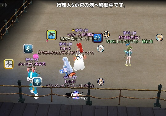 mabinogi_2017_05_02_003.jpg