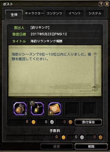 20170525_001.jpg