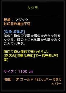 20170525_004.jpg