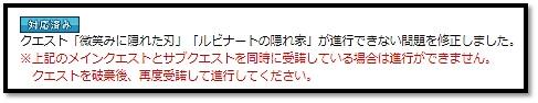 20170703_008.jpg