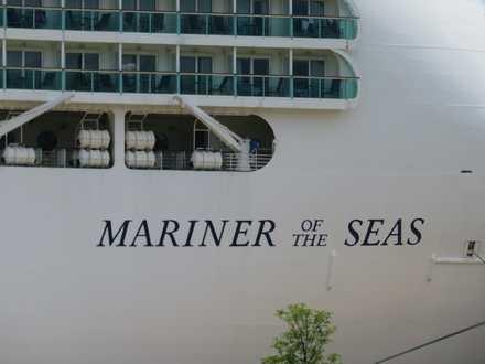 豪華客船 2